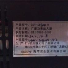 供应旧功放器 大量 海湾公司产