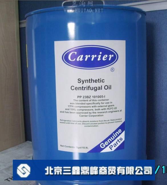 供应开利PP103冷冻油代理商,开利103冷冻油北京价格