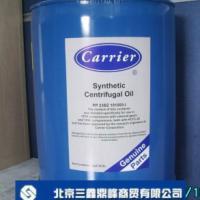 供应开利PP101冷冻油批发,开利压缩机冷冻油经销,开利101冷冻油