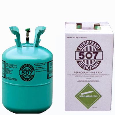 供应大同制冷剂R507,山西制冷剂R507价格,全国R507供应