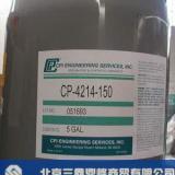 供应CPI4214-150冷冻油石家庄价格,北京CPI150冷冻油