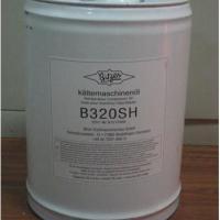 供应正品比泽尔B320冷冻油,比泽尔冷冻油B320北京