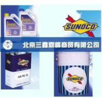 供应内蒙古呼和浩特太阳3GS冷冻油价格,正品太阳冷冻油3GS厂家批发