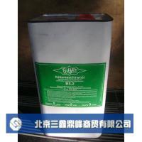 供应比泽尔B5.2冷冻油价格报价,比泽尔压缩冷冻油专卖