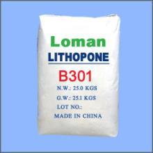 供应立德粉B-301