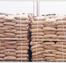 供应湖北武汉三聚氯氰、三聚氯氰生产厂家批发