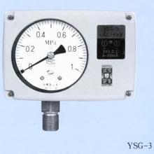 供应YSG-2/YSG-3/YSG-02/YSG-03电感压力变送器批发