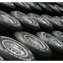 供应普利司通Bridgestone轮胎普利司通轮胎价格表轮胎型号批发