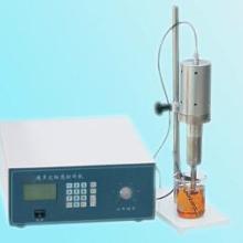 供应超声波破碎/细胞破碎厂家/细胞反应器价格