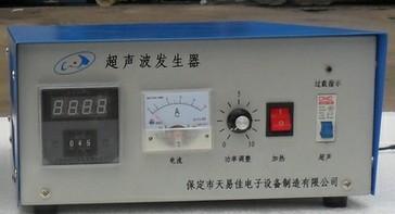 供应无锡超声波电源批发/超声波电源销售/超声波电源供应