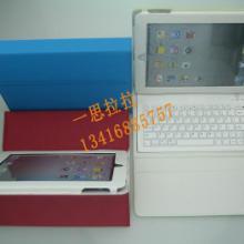 供应新品ipad2代3代4代通用无线键盘皮批发