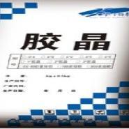 西宁厂家直销灌浆料核心母料0B胶晶图片