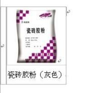 北京厂家提供瓷砖粘结剂生产配方图片
