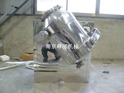 供应三维运动混合机