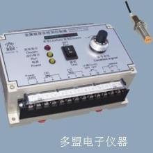 供应印铁双张检测器