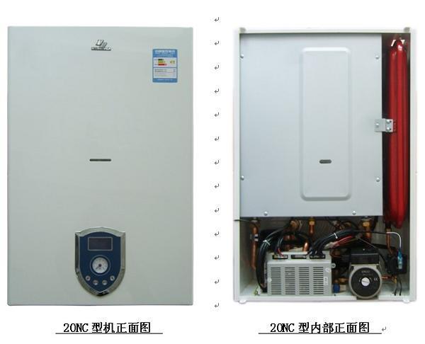北京林内燃气热水器总部图片图片