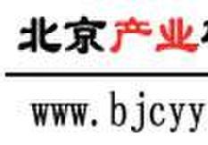 北京产业研究园简介