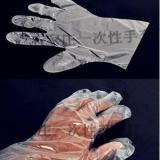 供应一次性PE手套(专卖批发)