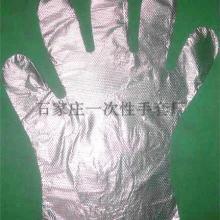 供应专业生产批发一次性手套工厂图片
