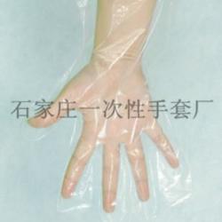 供應高壓PE手套【低壓塑料手套】廠家