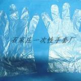 供应蓝天家用防护一次性手套