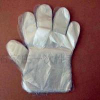 超厚家用清洁/厨房/一次性手套销售