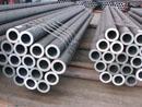 供应外径325mm无缝钢管-外径325mm无缝钢管多少钱一支