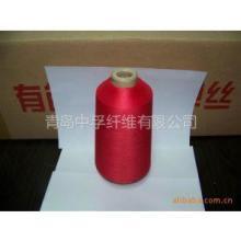 供应纱线化纤系列纱线涤纶锦纶高弹丝