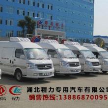 供应岳阳小型冷藏车冷藏货车价格