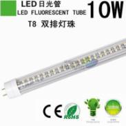 led日光灯管T8双排10W节能支架灯图片