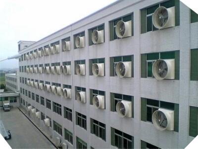 感凉通风降温设备有限公司