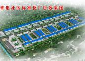 供应电力电子器件可行性研究报告
