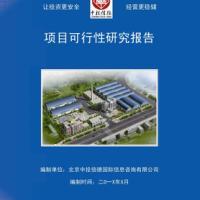 安全防护产品项目可行性研究报告