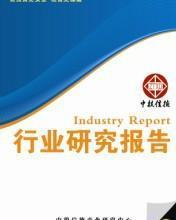 供应饮料包装材料项目可行性研究报告批发