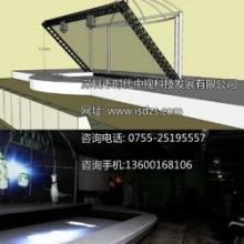 深圳全息投影膜