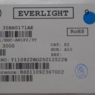 亿光0805蓝灯17-21BHC-AN1P2-3T图片