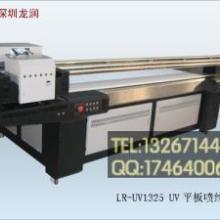 供应装饰板材打印机