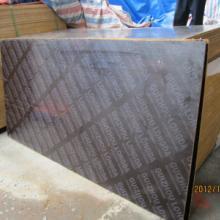 供应高档竹胶板1220x2440x12mm