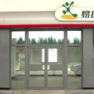 广宁肯德基门连锁店门面包店门图片