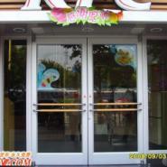 台州肯德基门面包店门连锁店门图片