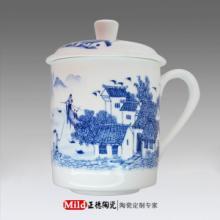 供应景德镇陶瓷杯定做厂家