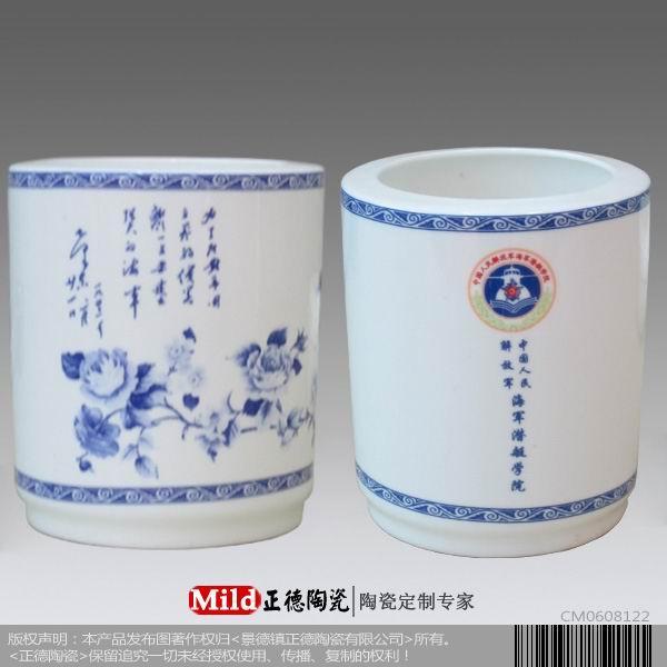 供应青花瓷陶瓷笔筒陶瓷笔筒 陶瓷办公文具 会议订做笔筒文具景德镇厂家