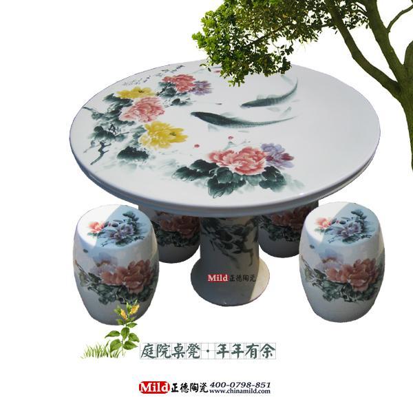 供应江西陶瓷桌凳青花瓷桌凳 青花瓷园林艺术品桌凳 公园摆设陶瓷桌凳