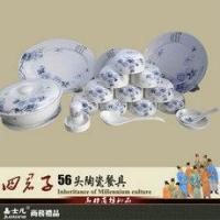 供应白瓷餐具