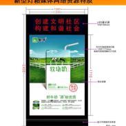 济南社区灯箱广告价格电话招商咨询图片