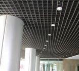 供应铝格栅铝扣板吊顶图片