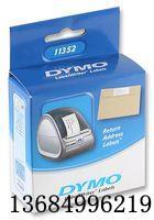 供应宁波带模标签纸DYMO标签纸11352