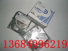 供应宁波LM-TP309WLM-TP309YMAX贴纸