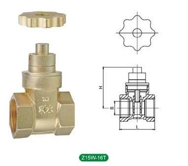供应磁性锁z15w-16t闸阀,利水磁性锁闸阀,九星磁性锁闸阀图片