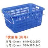 供应深圳厂家直销塑料周转箩/周转筐